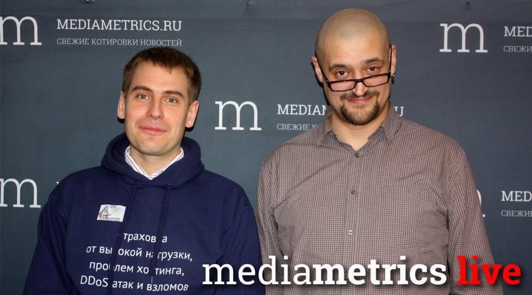 Радио Медиаметрикс